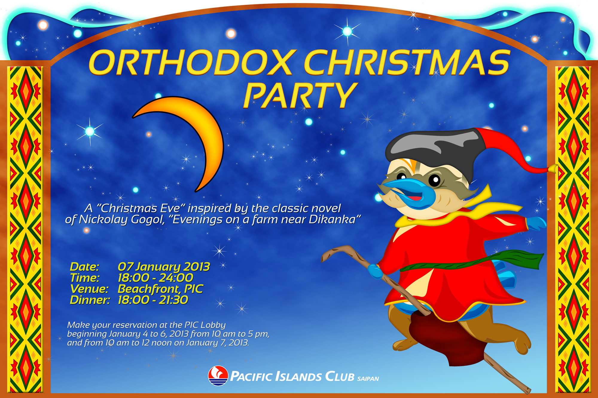 Russian Christmas 2013 Eng   PIC Saipan's Blog