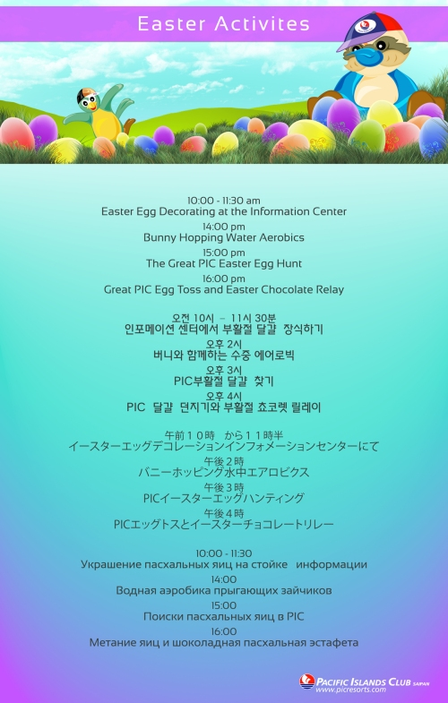 SEA Easter Flyer 2013