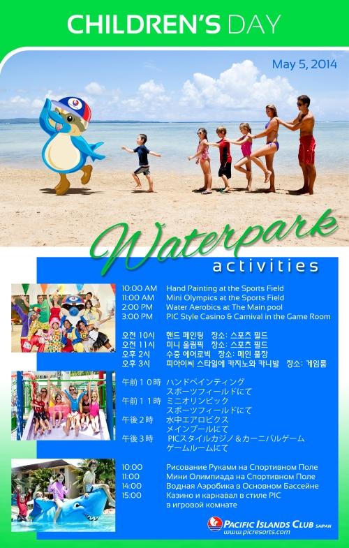 Children's Day 2014 11x17_